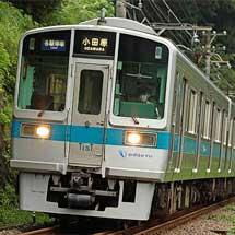 10月23日・24日実施「小田急の電車撮影会 最後の4両未更新車オリジナルカラー編成」の参加者募集