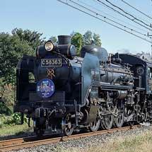 秩父鉄道で「SLベアーズ号」運転