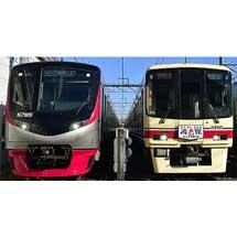 10月24日京王『若葉台車両基地「Mt.TAKAO号」撮影会』開催