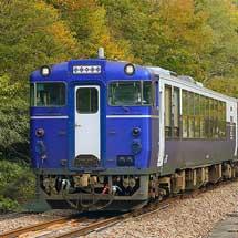 団体臨時列車『只見Shu*Kura』運転