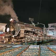 10月29日〜31日「京都鉄道博物館ナイトミュージアム」開催