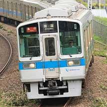 11月3日実施小田急「親子(家族)限定!1000形で鉄道のお勉強!」の参加者募集