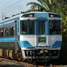 11月30日〜12月3日JR四国×JTB,貸切列車「四国一周号」を運転