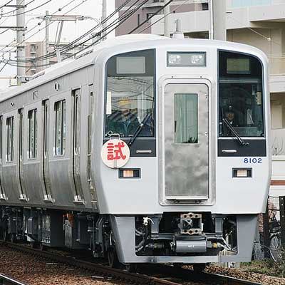 https://cdn3.railf.jp/img/sq400/2008/02/sq080201_8000_4137.jpg