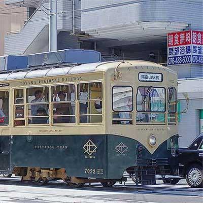 トミーテック,富山地方鉄道軌道線 デ7000形を「鉄道コレクション」で ...