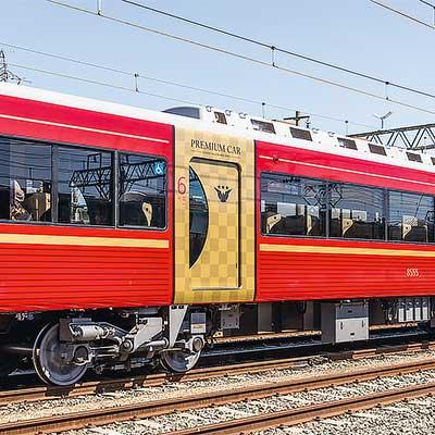 月刊『鉄道ファン』ニュース記事アクセスランキングイベント記事アクセスランキング