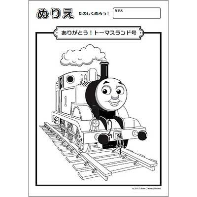 富士急行ありがとうトーマスランド号キャンペーン開催鉄道イベント