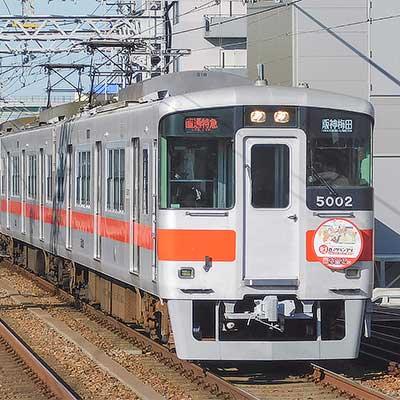 山陽5000系5002編成が6連に|鉄道ニュース|2019年11月13日掲載|鉄道 ...